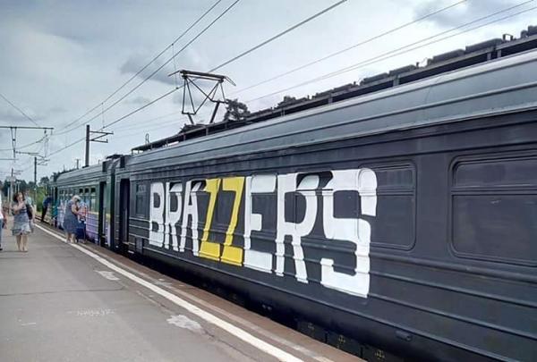 Pociąg do Brazzers